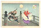 Chikanobu Toyohara 1838-1912 - Benkei and Ushiwaka