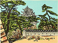 Okiie Hashimoto 1899-1993 - Himeji Castle in Early Spring