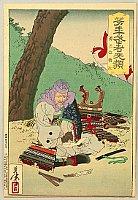 By Yoshitoshi Tsukioka (Taiso) - Seppuku - Last Letter