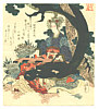 Gakutei Yashima 1786-1868 - Music and Dragon (surimono)