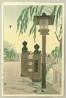 Shiro Kasamatsu 1898-1992 - Early Summer at Benkei Bridge