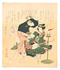 Hokkei Totoya 1780-1850 - Dancing with Music (surimono)