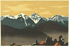Susumu Yamaguchi 1897-1983 - Four Images of Mountains - Panoramic View of Mt. Shirouma