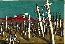 Susumu Yamaguchi 1897-1983 - Four Images of Mountains - Mt. Yake - No.2