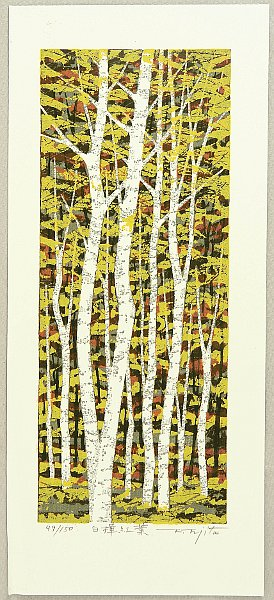 Fumio Fujita born 1933 - White Birch and Maple