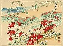 Yasunosuke Takagi 1891-1941 - Red Azaleas