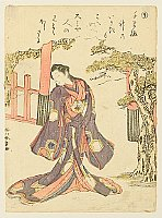 Shunsho Katsukawa 1726-1792 - Beauty and Poem