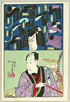 Yoshifuji Utagawa 1828-1887 - Actor's Hairstyle