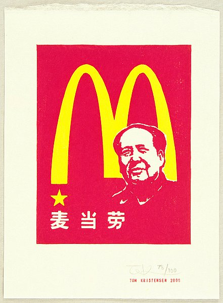 By Tom Kristensen, born 1962 - M is for Mao