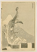 Hokusai Katsushika 1760-1849 - 100 View of Mt.Fuji - Monster Fish on Roof