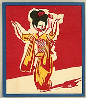 Senpan Maekawa 1888-1960 - Dancer