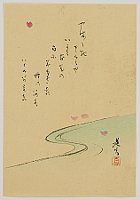 Zeshin Shibata 1807-1891 - Poem and Falling Cherry Petals
