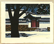 Clifton Karhu 1927-2007 - Snowy Gate