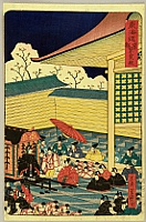 Yoshimori (Kuniharu) Taguchi 1830-1884 - Imperial Palace  - The Scenic Places of Tokaido
