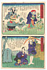 Fusatane Utagawa active ca. 1850s-90s - Long Life vs. Short Life