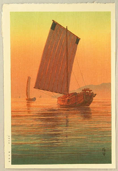 Yuhan Ito 1882-1951 - Boats in the Sunset Glow