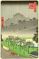 Hiroshige II Utagawa 1829-1869 - One Hundred Famous View of Edo - Akasaka -