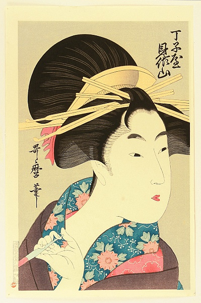 Utamaro Kitagawa 1750-1806 - Smoking Beauty