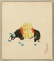 Bakufu Ono 1888-1976 - Toy Ox