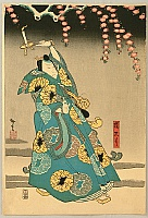 Hirosada Utagawa active ca. 1820-1860 - Cherry Blossoms and Candle