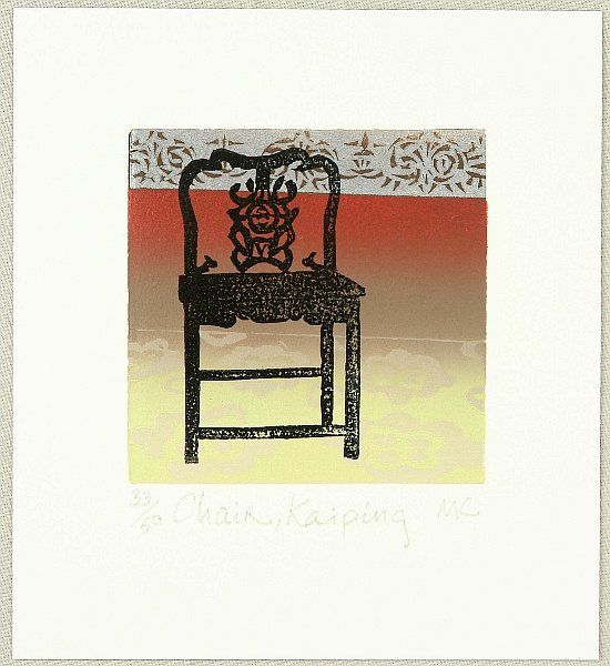 Chair, Kaiping - Merlyn Chesterman