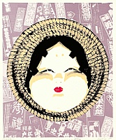 Yuichiro Kato born 1926 - Happy Goddess