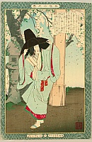 Yasuji Inoue 1864-1889 - Kyodo Risshi - Poetess Akazome Emon