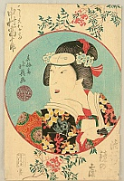Hokuei Shumbaisai active 1829-37 - Beauty in Mirror - Kabuki