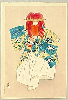 Gyokusei Tsukioka born 1908 - Noh - Red Head Lion