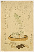 Tsukimaro Kitagawa active 1789-1829 - Dragon in Smoke