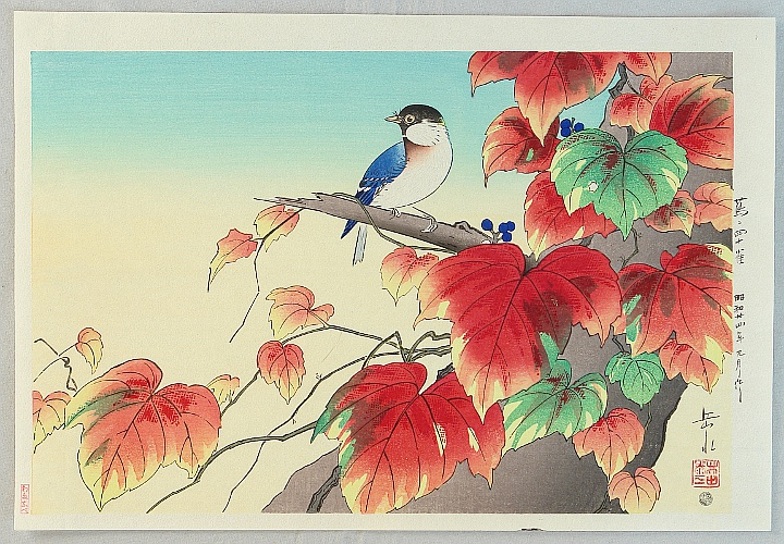 Gakusui Ide 1899-1992 - Bird and Autumn Ivy