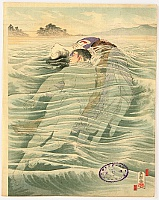 Eiho Hirezaki 1881-1968 - Bay Watch