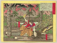 Ginko Adachi active 1874-1897 - Cannot Separate  Good and Evil - Revenge