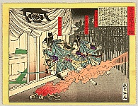 Ginko Adachi active 1874-1897 - Cannot Separate Good and Evil -  Soga Brothers