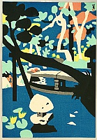 Hide Kawanishi 1894-1965 - Pond