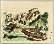 Eiichi Kotozuka 1906-1979 - Landscape