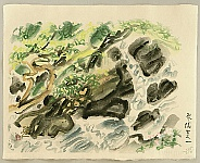 Eiichi Kotozuka 1906-1979 - Mountain Stream