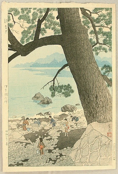 Calm Morning - Shiro Kasamatsu 1898-1991