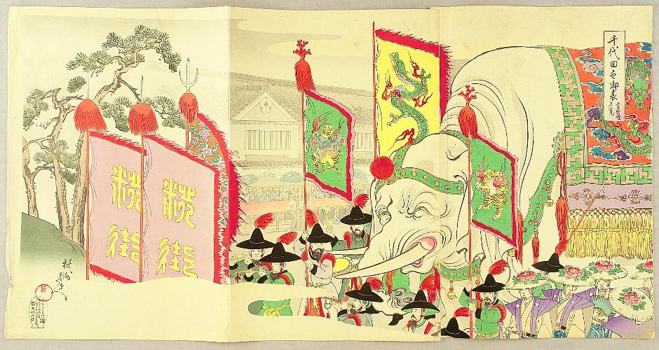 Elephant Parade - Chikanobu Toyohara