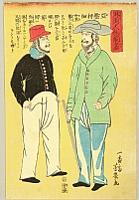 Yoshiiku Utagawa 1833-1904 - Yokohama-e