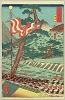 Tsuyanaga Utagawa active ca. 1860s - The Scenic Places of Tokaido - Okehazama