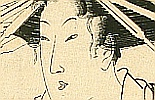 Toyokuni Utagawa 1769-1825 - Courtesan and Kabuki Actor
