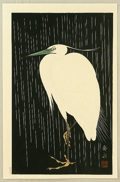 Gakusui Ide 1899-1992 - Heron in the Rain