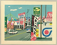 Fumio Kitaoka 1918-2007 - Car Town (Toyota)