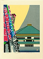 Yuzaburo Kawanishi born 1923 - Ryogoku Kokugikan Hall