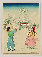 Elizabeth Keith 1887-1956 - Flying Kite - Korea