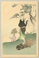 Gekko Ogata 1859-1920 - Comparison of Beauties and Flowers - Sazanka
