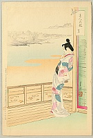 Gekko Ogata 1859-1920 - Comparison of Beauties and Flowers -Riverside