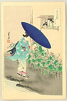 Gekko Ogata 1859-1920 - Comparison of Beauties and Flowers - Rainy Day