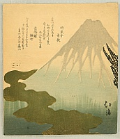 Hokkei Totoya 1780-1850 - Mt.Fuji above Cloud